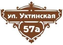 Артикул:АТ33