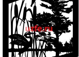 Артикул:ЛО5