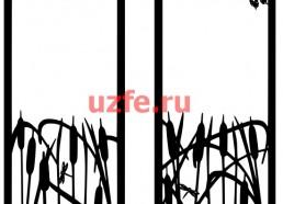 Артикул:ХР79