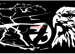 Артикул:ХР68