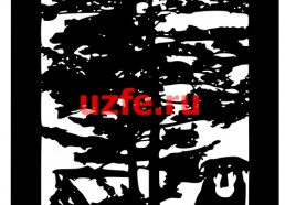 Артикул:ЛО24