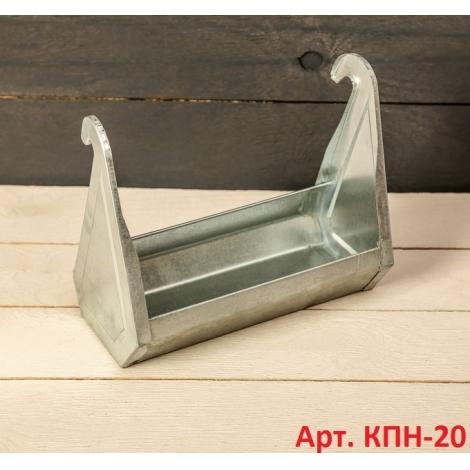 Навесная поилка-кормушка, 20 см, металл